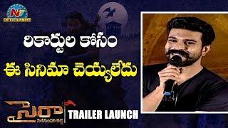 మా నాన్న కల ఈ సినిమా : Ram Charan   Sye Raa Trailer Launch   Chiranjeevi