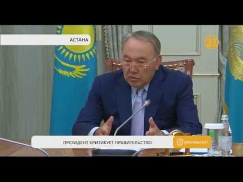 Глава государства раскритиковал работу премьер-министра и Кабмина - DomaVideo.Ru