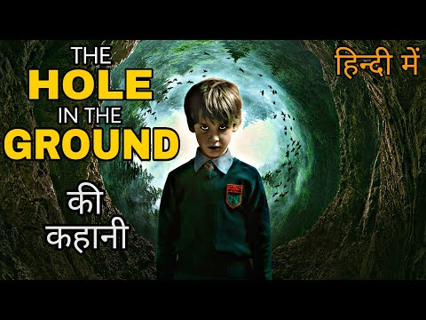 The Hole In The Ground Ending Explained in Hindi | The Hole in The Ground Full Movie Explained Hindi