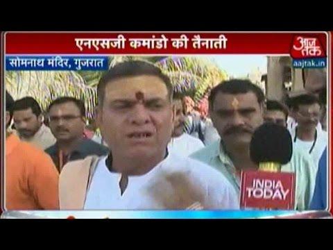 Gujarat-Gets-NSG-Commandos-To-Guard-Somnath-Temple-08-03-2016