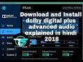 How To Download & Install Dolby Drivers On PC | simple steps download and install[HINDI]