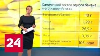 """Моуринью накормил игрока бананом на матче с """"Ростовом"""""""