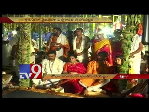 Chiranjeevi and his family participated in Vishwa Kalyana Shanti Maha Yagnam @ Srikalahasti