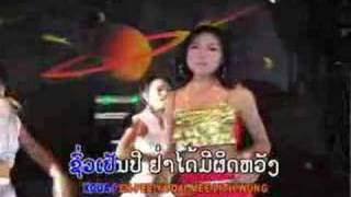 Video Lao Music: From Mix VCD Samnesidabor MP3, 3GP, MP4, WEBM, AVI, FLV Agustus 2018