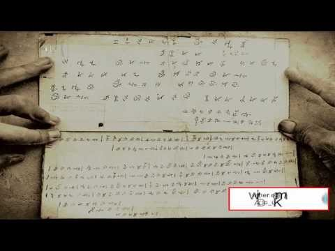 Alien - This alleged Alien cipher was apparently taken from a recovered ET vehicle in 1953. The strange symbols were copied from the instrument panels inside the cra...