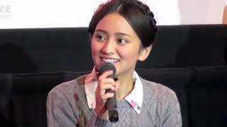 岡田結実、LiLy/映画『世界一キライなあなたに』公開記念トークイベント