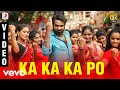 Ka Ka Ka Po VIdeo | Vijay Sethupathi | Santhosh Narayanan