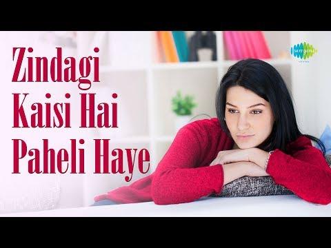 Video Storiyaan   Short Stories – Zindagi Kaisi Hai Paheli   5 Mins Story followed by romantic songs download in MP3, 3GP, MP4, WEBM, AVI, FLV January 2017