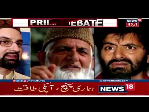 Why Did The India Ban JKLF Chairman Yasin Malik?