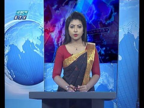01 Am News || রাত ০১ টার সংবাদ || 17 February 2020 || ETV News