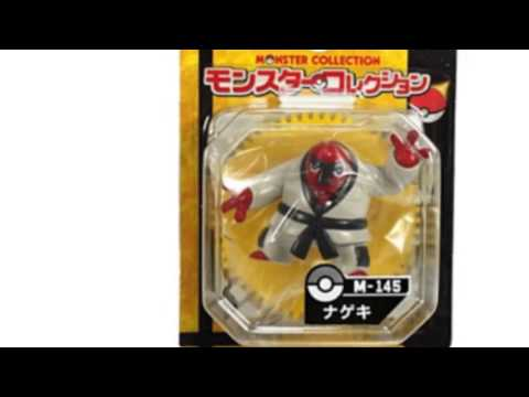 Video Latest YouTube of the Pokemon Black And White M Figure