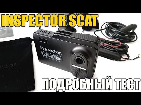 Inspector SCAT. Честный отзыв, полный тест (видео)