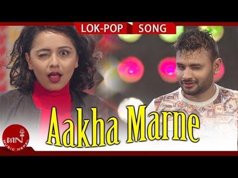 (New Nepali Lok-Pop Song 2075/2018 | Aakha Marne - Uma Shankar Joshi Ft. Prabin,Karishma & Sundar - Duration: 5 minutes, 39 seconds.)