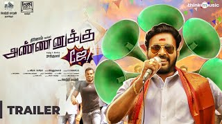 Annanukku Jey movie songs lyrics