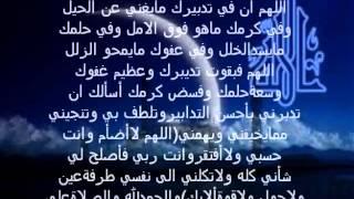 رقية لتسهيل الزواج الشيخ احمد البليهد