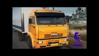 Naberezhnye Chelny Russia  city pictures gallery : KAMAZ is a Russian truck manufacturer located in Naberezhnye Chelny, Tatarstan
