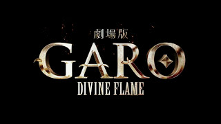 Nonton Ver Garo Movie  Divine Flame Film Subtitle Indonesia Streaming Movie Download