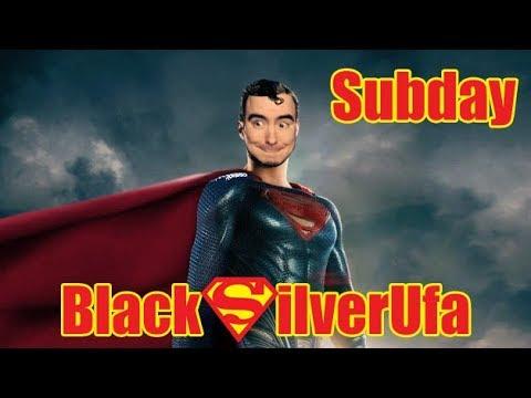 [BlackSilverUFA] - S значит Subday
