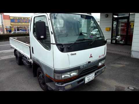 1998 Mitsubishi Canter 4WD 1.5-ton truck