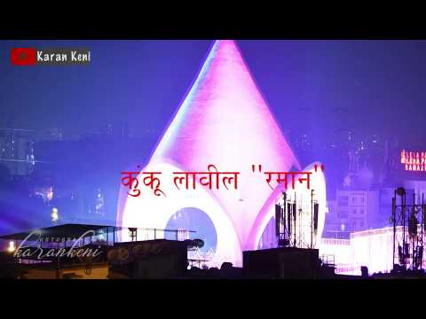 Video Majhya Bhimachya navach kunku, Fusion studio 4K,,,,,,Jay Bhim whatsapp status... download in MP3, 3GP, MP4, WEBM, AVI, FLV January 2017