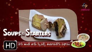 Soups & Starters  13th March 2017  Full Episode  ETV Abhiruchi Hot-hot,soups&yummy starters to full fill your starving stomach...