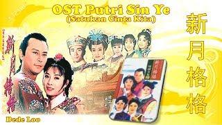Video OST Putri Sin Ye (Satukan Cinta Kita) MP3, 3GP, MP4, WEBM, AVI, FLV April 2018
