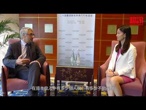 經濟合作暨發展組織(OECD)理事接受《超訊》專訪