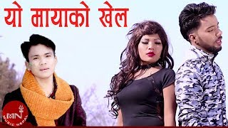 Yo Mayako Khel - Yam Rana Magar & Krishna Pariyar