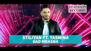 STILIYAN - Гад мръсна (feat. Yasmina)