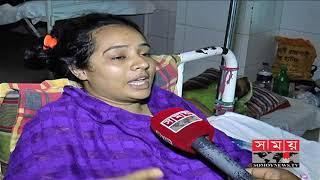 Video সুদের টাকা শোধ না করায় গর্ভবতী নারীকে নির্যাতন করলো ছাত্রদল নেতা   Bogura News   Somoy TV MP3, 3GP, MP4, WEBM, AVI, FLV September 2018