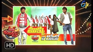 Video Extra Jabardasth|13th April 2018   | Full Episode | ETV Telugu MP3, 3GP, MP4, WEBM, AVI, FLV Desember 2018