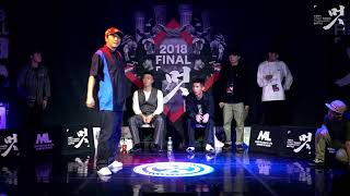 Soon Bin vs Yeorin – 멋 2018 FINAL POPPING 1on1 BATTLE SIDE SEMI FINAL