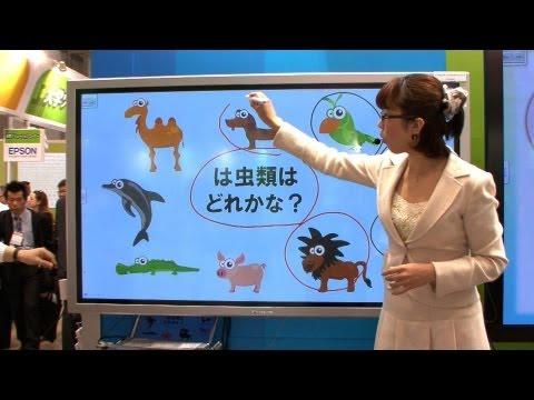 Pantallas Touch Screen para que los niños dibujen