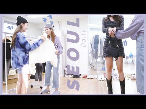[宅韓國Vlog🇰🇷] 最近忙到快昏倒的日常+ 挑衣服試版型有夠難🧥!!神秘企劃的準備日誌🦥|Lizzy Daily