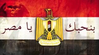 حسين الجسمي - هذه مصر (النسخة  الأصلية) | 2013