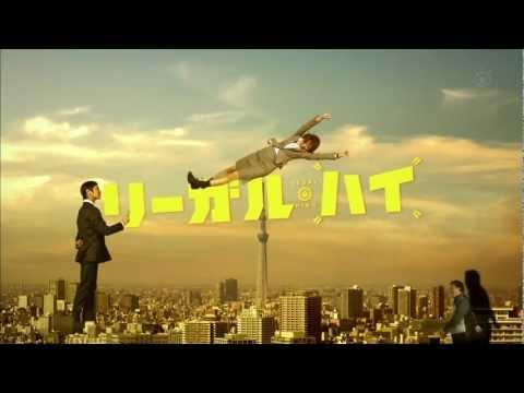 「ドラマ「リーガル・ハイ第1シリーズ」のOPドロップキック連続動画」のイメージ