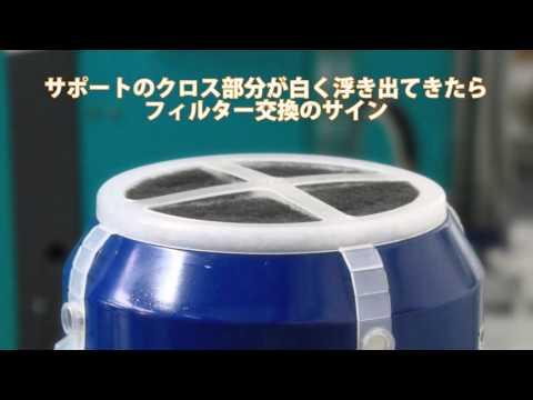 オイルミスト・粉塵からモーターを守る 「ラウンドモーターフィルター」 サムネイル
