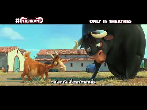 Ferdinand - TV Spot 30 sec