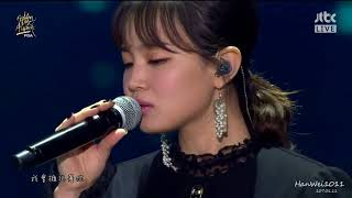 【 HD ● 繁中字 Live 】180111 LEE HI - BREATHE 한숨