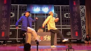 Mo'Higher (Hoan & Jaygee) – Guest Showcase @ Xi'an, China