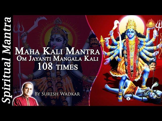 Mahakali Mantra Mahakali Mantra | Mp3G...