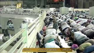|Full HD| Jutaan Jama'ah Menangis!!!  Shalat Isya' 14 April 2018 I Masjidil Haram Makkah