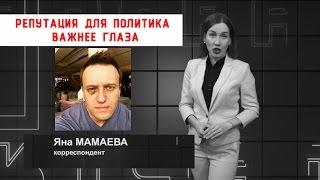 Мамаева против Навального / #Навальный2018