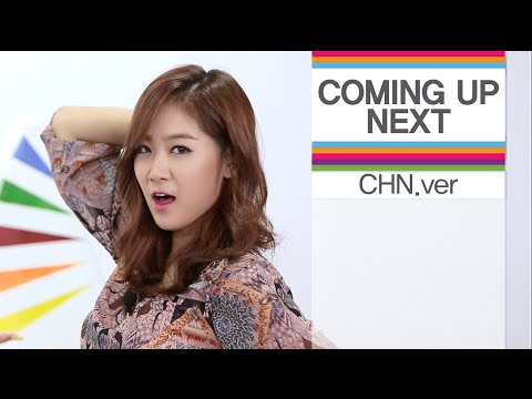 coming - 1theK COMING UP NEXT [CHN ver.] (원더케이 커밍업넥스트) - 5th week of July, 2014(7월 5주차) [KOR/JPN SUB] LOEN MUSIC's New Brand Name, 1theK! 로엔뮤직의 새이름 1theK!...