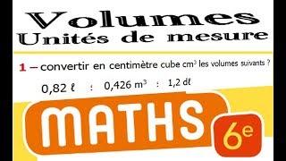 Maths 6ème - Les volumes unités de mesure Exercice 2