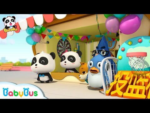 Baby Panda's Magical Toy Shop | Baby Panda's Magic Tie | Magical Chinese Characters | BabyBus (видео)