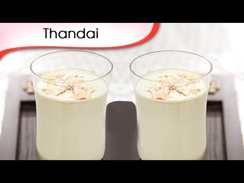 How To Make Thandai | Holi Special Recipe | Thandai Recipe | Ruchi Bharani