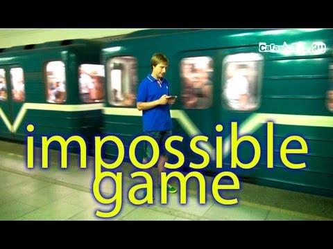 Вызов — «непроходимая игра»
