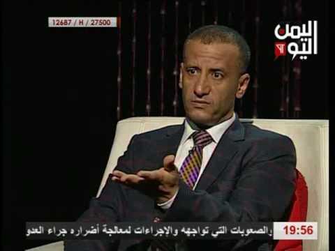 وجهة نظر مع الاستاذ نبيل فاضل 4 9 2016