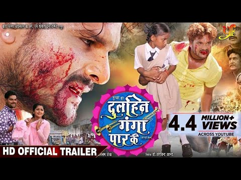 Video Dulhin Ganga Paar Ke - Official Trailer - Khesari Lal Yadav , Kajal Raghwani - Bhojpuri Film 2018 download in MP3, 3GP, MP4, WEBM, AVI, FLV January 2017